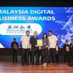 defcon-malaysia-digital-business-awards-iamjaychong-9-large